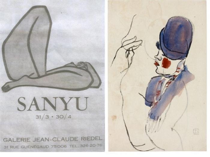 sanyu-2